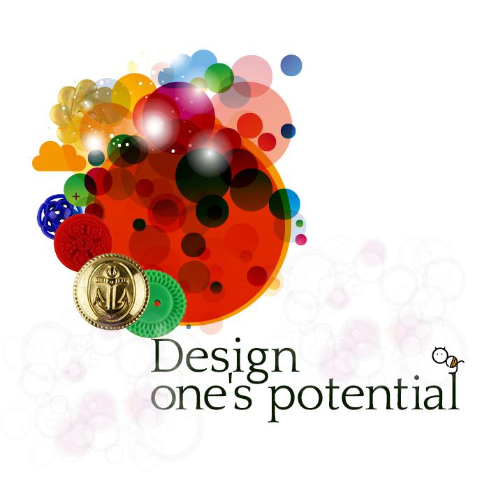 可能性をデザイン